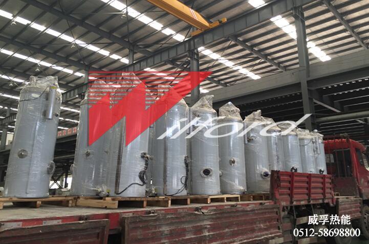 威孚最轻的重量级锅炉3